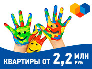 ЖК «Булатниково» Сдача объекта в 2017 г